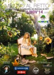 IMG-20141029-WA0001